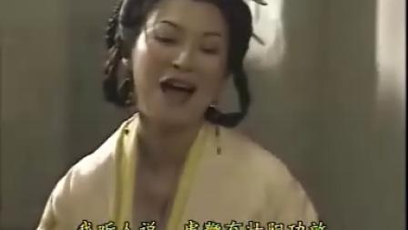 缱绻仙凡间 13