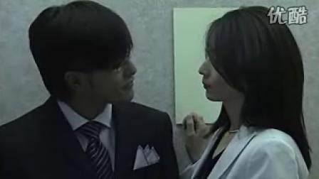 醫龍 Chapter 1【 Kitamura Kazuki 部份 】