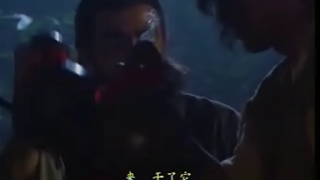 中神通王重阳 08