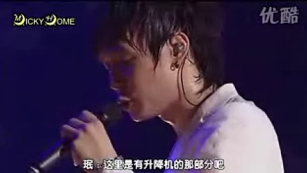 东方神起  看自己2nd演唱会中文字幕