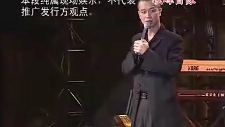 东方斯卡拉第一部(上集)最新MTV内蒙古自治区锡林郭勒盟锡林浩特市郭志鹏转QQ:269059248