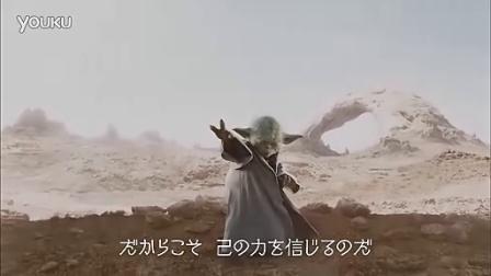 日清泡面广告:星球大战系列