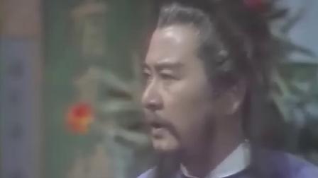 萍踪侠影录10.刘松仁版国语.inspiron.v-vb