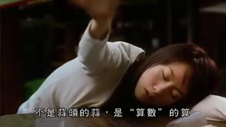 《我的最爱》08香港最新爱情片