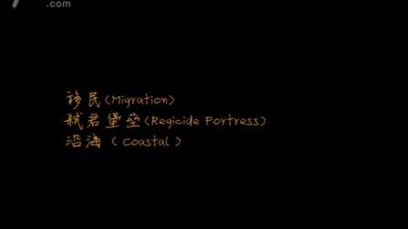 帝国时代2  FC1帝国大赛视频片头