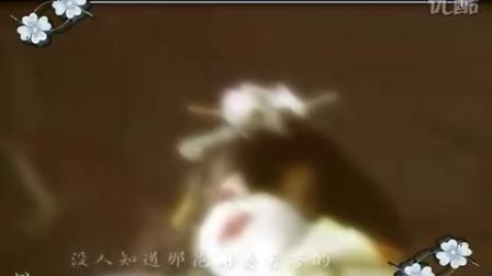 落英缤纷映古道之柳依依·哭花