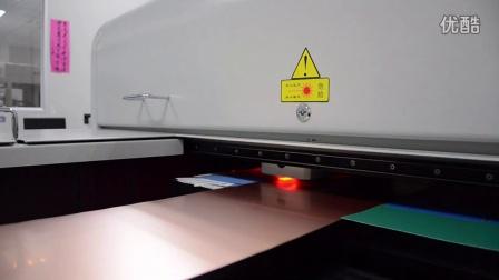 UV laser machine JG21  ROLL TO  ROLL
