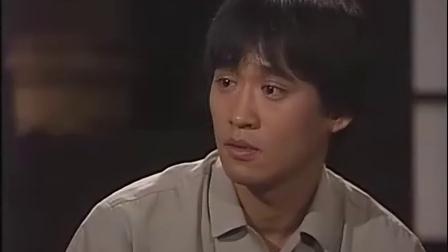 日剧  阿信 国语 231