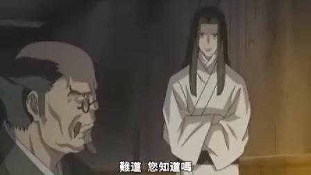 幕末机关说·伊吕波歌_02