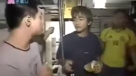 食字路口 周杰伦、任贤齐、陈冠希 a
