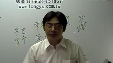 陈巃羽符咒01