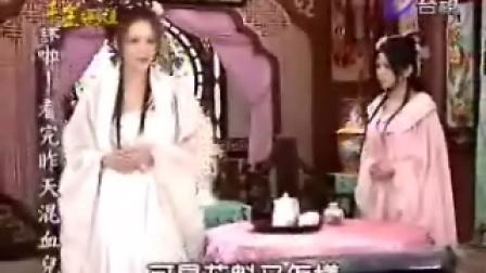 懷玉傳奇千金媽祖66