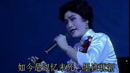 越剧:红楼梦唱段