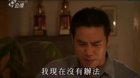 再见忠贞二村[国语] 16