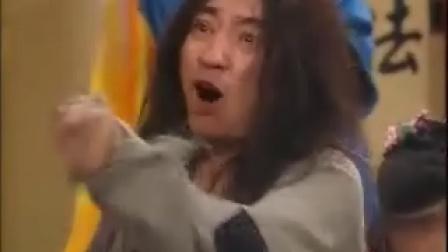 九命奇冤梁天来 第9集
