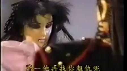 霹雳狂刀之创世狂人02