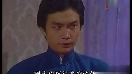 京华春梦1980  19