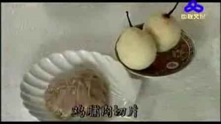 中华传世养生药膳妇健篇A