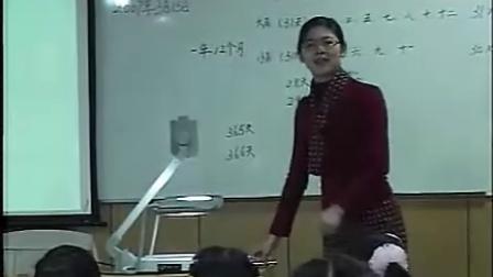 年月日(全国中小学教师培训优质课例)教学实录 课堂实录 示范课