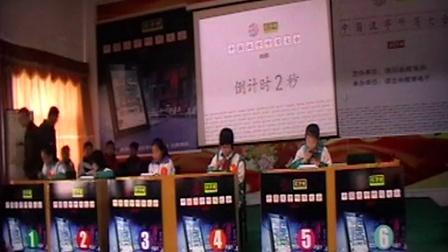 濮阳县汉字听写大赛视频1
