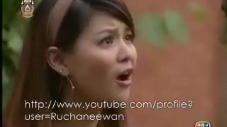 Tard Ruk Tora Nong 15(4)