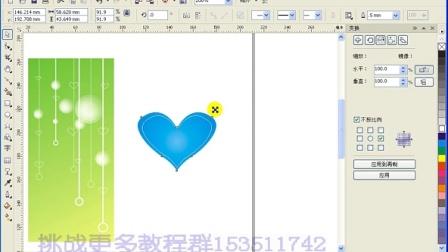 cdr文件用什么打开 平面设计培训学校 教程coreldraw x4教程