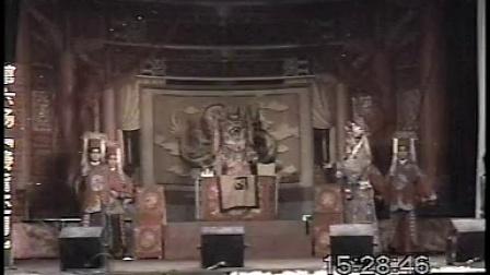 河南洛阳曲剧团在滩里的演出逼汉王
