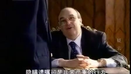 海外剧场-疑云(第二部)4