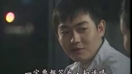 经典韩剧[爱的旋律]国语第2集