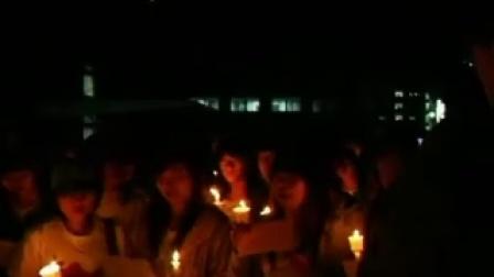 韩国又松大学中国留学生烛光祈福