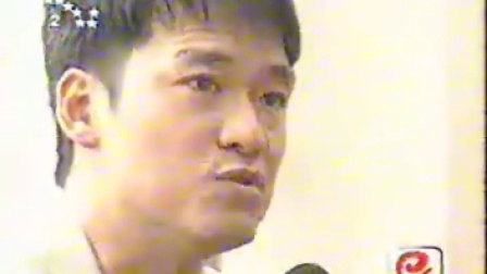 周华健-1999年娱乐中心采访