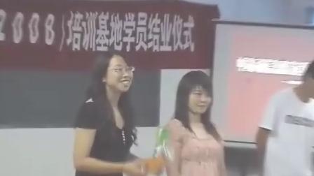 中国移动通信集团江苏有限公司徐州分公司 员工培训纪念视频