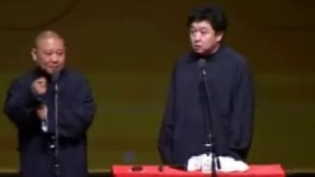 郭德纲相声我要闹绯闻[net.zdnet.com.cn]