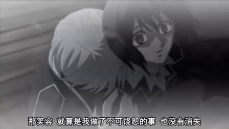 吸血鬼骑士第二季13(完结)