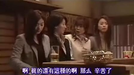 日剧《傻大姐》01[2]
