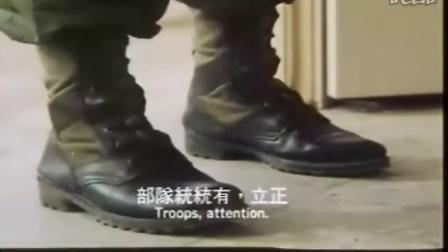 吴宗宪vs魔鬼新队长  爆笑