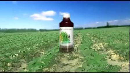 除草剂经典动画广告