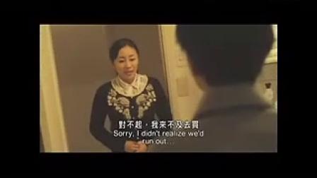 『恋之罪』园子温导演专访:鬼才创作灵感大揭密