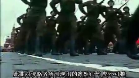 2005红场大阅兵 军乐军号震撼版