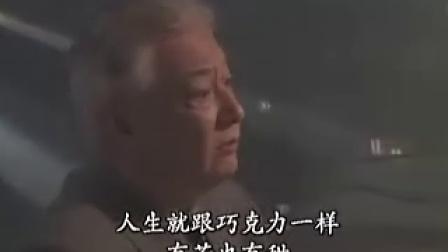 水饺皇后(粤语)17