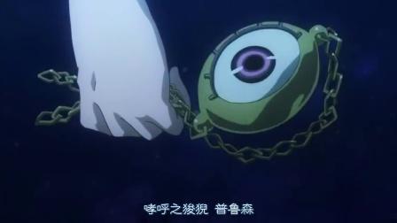 灼眼的夏娜第三季10【中字超清】