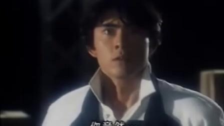 假面骑士BLACK RX--幪面超人RX【粤语】22