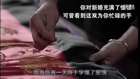 弟子规公益短片【妈妈的临终告白】