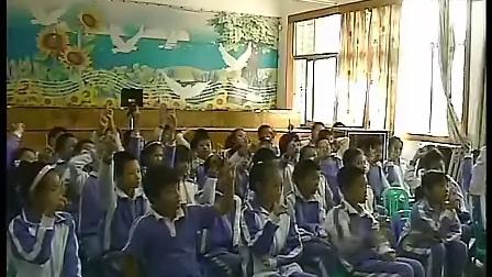 小学五年級音樂优质课视频展示《雪绒花》花城版刘老师