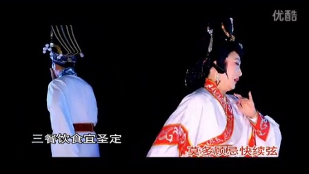 潮剧选段《当我远行免悲伤》王美芳、林初发