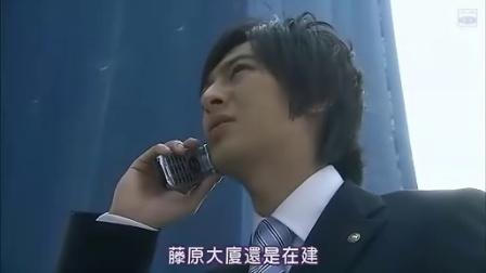 2008夏季新日剧审计风云01