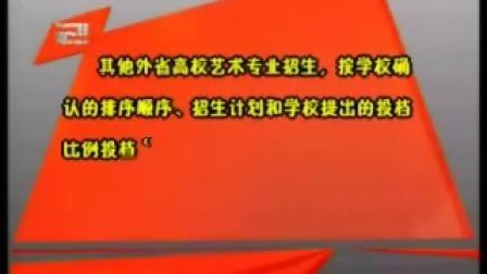 2008年湖南省普通高等学校招生志愿填报指导