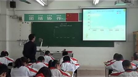 数学四年级上册统计第一课时人教课标版杨英明小榄绩东一小学