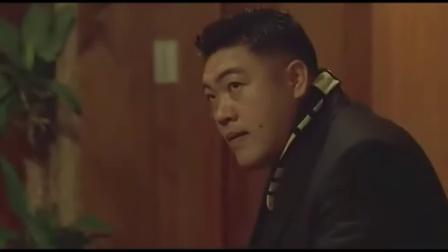 爆笑韩国经典大片《四贱客》DVD中字
