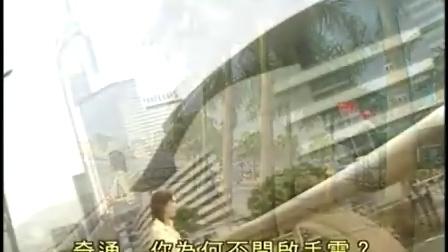 情事缉私档案18[双语]